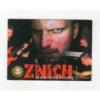 2005  Знич (15)
