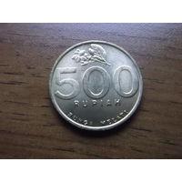 Индонезия 500 рупий 2000