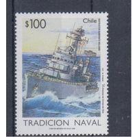 [871] Чили 1995. Военно-морской флот.Корабль. Одиночный выпуск. MNH