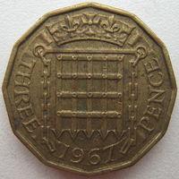 Великобритания 3 пенса 1967 г. (d)