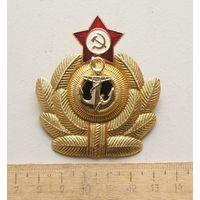 Морская Кокарда СССР