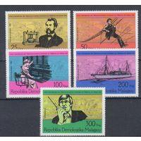 [1339] Мадагаскар 1976.Связь,корабль.