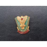 Знак ЦК ВЛКСМ Участнику уборки урожая на целине 1957 г.