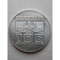 100 шиллингов 1975. Серебро.  50 лет введения шиллинга.