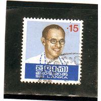 Шри-Ланка.  Mi:LK 438. Премьер-министр Бандаранаике. 1974.