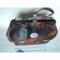 Царская Россия.Женская сумочка-ридикюль.Конец XIX-го начало XX-го в.в.