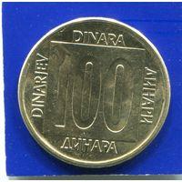Югославия 100 динар 1989 UNC