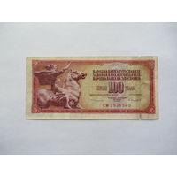 Югославия, 100 динаров, 1986 г.