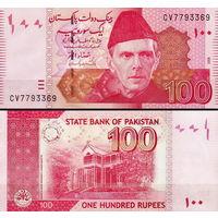 Пакистан  100 рупий  2017 год  UNC
