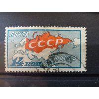 РАСПРОДАЖА КОЛЛЕКЦИИ. СССР 1927г. Гаш.