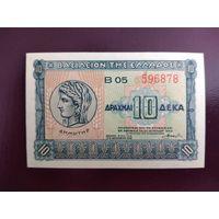 Греция 10 драхм 1940