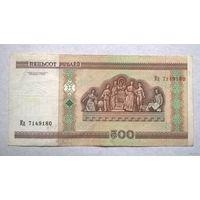 500 рублей Кд