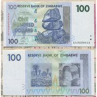 "Распродажа коллекции. Зимбабве. 100 долларов 2007 года (P-69a - 2007-2008 ""Chiremba Rocks"" Issue)"