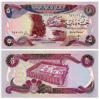 Ирак. 5 динар (образца 1982 года, P70, UNC)