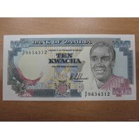 10 Квача (Замбия) ПРЕСС