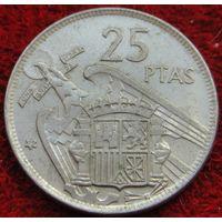 6899:  25 песет 1957 (75) Испания