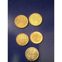 Набор монет достоинством 50 коп., 10 коп., 5 коп. (1991 - 1998 г.г.)
