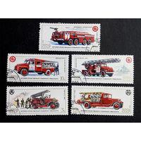CCCР 1985 г. История отечественного пожарного транспорта. Автомобили, полная серия из 5 марок #0019-Т1