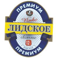 Этикетка Премиум (Лидский п/з) S-306