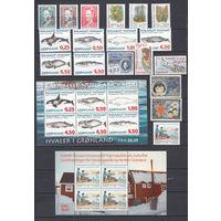 Гренландия. 1996. 18 марок и 2 блок (полный годовой комплект). Michel N 281-298 (47,2 е)