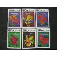 Оман 1971 Цветы полная серия