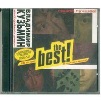 2CD  Владимир Кузьмин - The Best (1998)