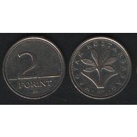 Венгрия km693 2 форинта 1999 год (h02)