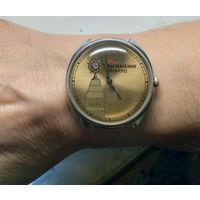 Часы механические мужские Ракета