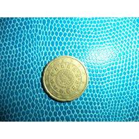 20 евроцентов 2002 Португалия