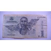 Грузия  1 лари 2007г.   распродажа