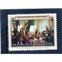 Руанда.Ми-785.Представление захваченных флагов Йорктауна на съезд. Серия: 200 лет независимости США.1976.
