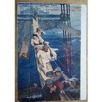 Боско Ю. Будни Сталинградской ГЭС. Соцреализм. 1960 г. Чистая.