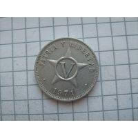 Куба 5 центаво 1971г.