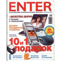 Enter #24-2004