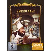 Немецкие сказки. Карлик Нос / Zwerg Nase (1978)