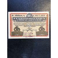 R чехословакия TRIDA лотерея С 017.369 d 21 июля 1927 год UNIE PRAGA UNC  ПРЕСС