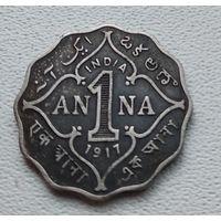 Индия - Британская 1 анна, 1917 4-4-1