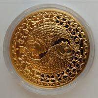 Рыбы. 1 рубль. Золочение. Cu-Ni. 2009