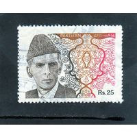 Пакистан. Ми-913. Основатель Пакистана Мохаммед Али Джинна. 1994.