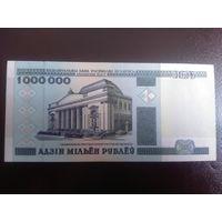 Сборка. Банкнот рб. 1992-2000 гг