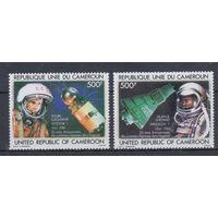 [512] Камерун 1981.Космос.Гагарин.