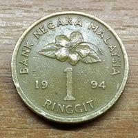 Малайзия 1 ринггит 1994