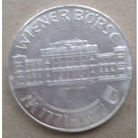 25 шилингов 1971 Австрия