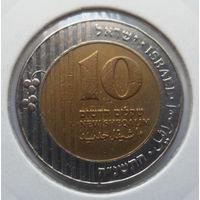 """Израиль 10 новых шекелей 1995 """"Пальма с двумя корзинами"""""""