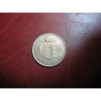 1 франк 1976 года Бельгия (Ё)