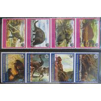 Таджикистан (Горно-Бадахшанская автономия) - доисторическая фауна/динозавры/первобытн ые люди (8 марок)