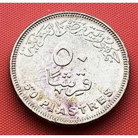 124-30 Египет, 50 пиастров 2008 г.