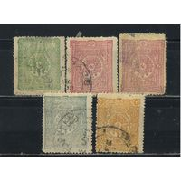 Турция Османская Имп 1892 Герб Тугра Абдул-Хамида II Стандарт #70-72