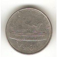 50 пайс 2001 Индия