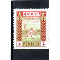 Либерия. Спорт.Теннис.1955.
